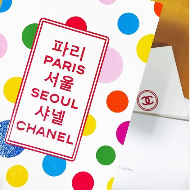 chanel-cruise-2015-16 invite modtv instagram