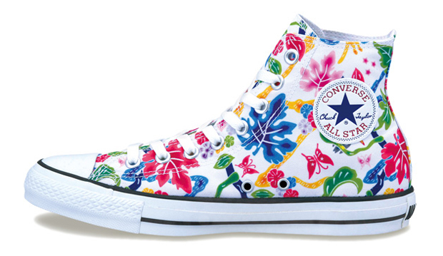 b46d07247723 We have all had a pair on Converse in out closets. Versatile and so on trend